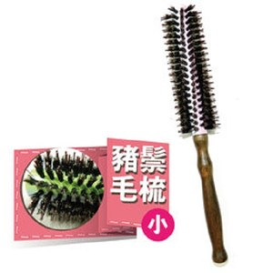 金德恩 台灣製造 專業級鋁管導熱豬鬃毛10排美髮造型梳