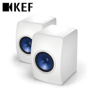 KEF LS50 最新旗艦款揚聲器 (鋼琴白)