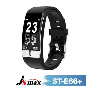 [JSmax] ST-E66 PLUS智慧健康管理運動手環黑色