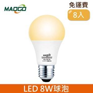 HONEY COMB Maogo LED8W廣角度球泡8入TB808Y-08 / 黃光