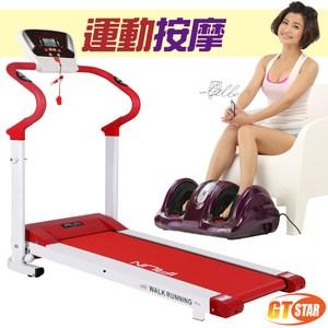 (GTSTAR) S曲線心跳電動跑步機版+溫熱型腿部按摩機(公路彎把)跑步機紅+腿部按摩機