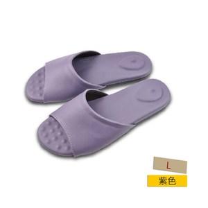 HOLA 健康機能乳膠拖鞋 紫L