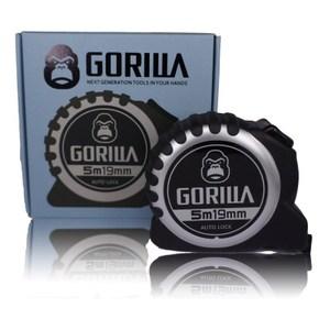 Gorilla】銀灰色五公尺自動煞車全公分捲尺 鋼捲尺 伸縮捲尺!(公制)