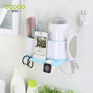 Ecoco多功能浴室吹風機架