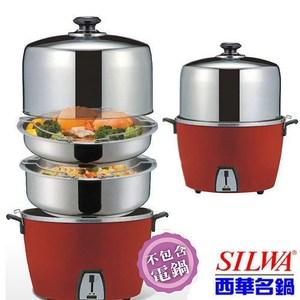 【西華】蓋好用蒸盤鍋蓋組-台灣製造#304不鏽鋼材質(含蒸片)