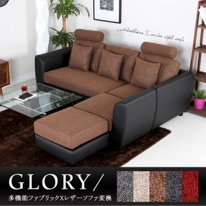 H&D Glory葛洛莉機能系加長L型沙發-棕黑