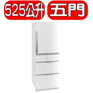 【Mitsubishi 三菱】525L冰箱 MR-BXC53X絹絲白