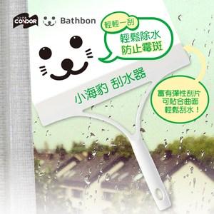 日本山崎 小海豹 可掛式加長刮水器(組合頭)