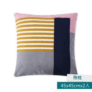 拼色抱枕/靠枕45x45cm(含芯)-藍粉x2入