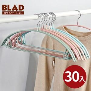 【BLAD】高質感加厚多功能防滑無痕毛衣衣架-超值30入組(北歐藍)北歐藍