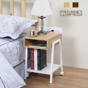 《C&B》極簡風附插座床頭櫃邊桌原木色