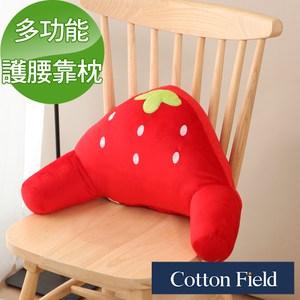 棉花田 可愛造型護腰靠枕-6款可選小草莓