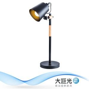 【大巨光】現代風檯燈(BM-22254)