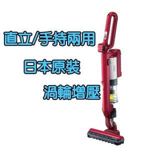 【日立HITACHI】直立/手持兩用充電式吸塵器PVSJ500T
