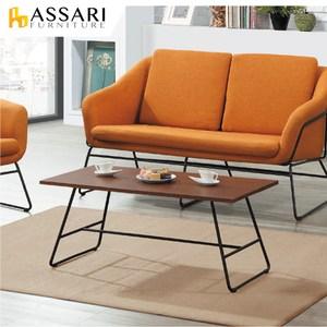 ASSARI-高野大茶几(寬100x深50x高44cm)