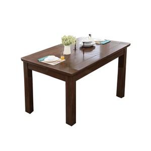 FAS級白橡木自然簡約可延伸餐桌1.4m 胡桃色