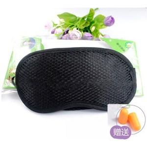 【PUSH!】旅遊用品竹炭眼罩S15