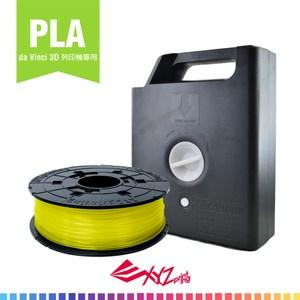 PLA refill 透明黃