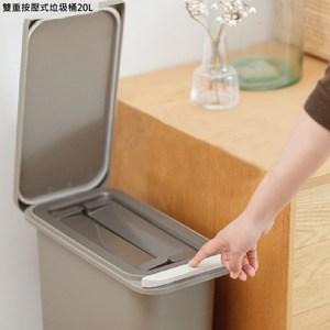 【日本RISU】H&H雙重防臭按壓式垃圾桶20L(棕色)