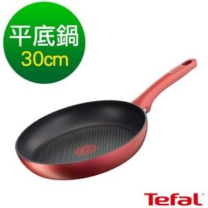 Tefal法國特福 頂級御廚系列30CM不沾平底鍋(電磁爐適用) C682077
