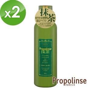 Propolinse 抹茶蜂膠漱口水(600ml/瓶)2入組