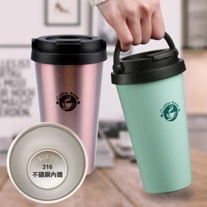 【鍋寶】316超真空手提咖啡杯2入組(540cc)玫瑰金+粉綠