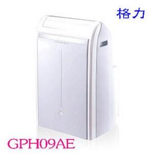GREE 格力 3-5坪 移動式冷暖空調機 GPH09AE 移動式冷氣