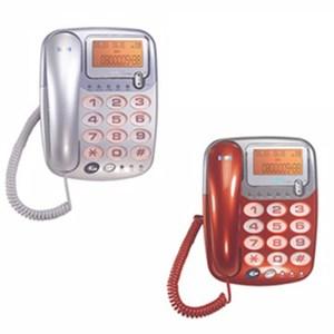 SAMPO聲寶 來電顯示大字鍵有線電話 HT-W507L(銀色)