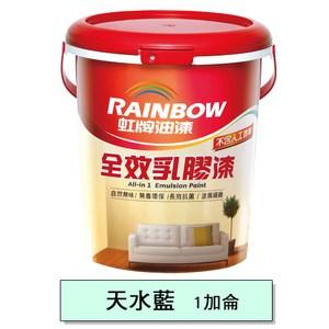 虹牌油漆 彩虹屋 全效乳膠漆 天水藍 1G