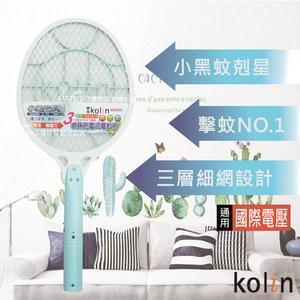 Kolin歌林 充電式 電蚊拍-藍 KEM-DL02