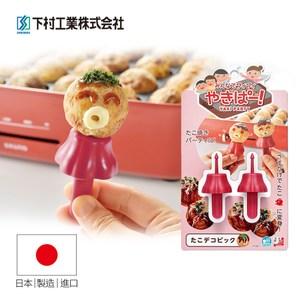【日本下村工業Shimomura】耐熱章魚燒系列-造型叉子2入裝