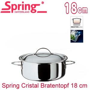 【瑞士Spring】CRISTAL系列多層複合金雙耳湯鍋-18cm(8