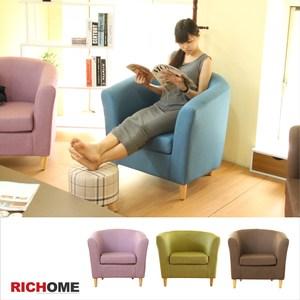 【RICHOME】安琪單人沙發椅-藍色