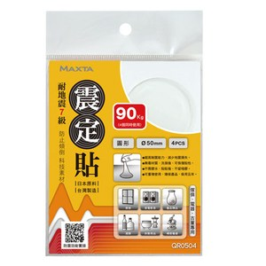 震定貼科技抗震素材/圓形50*50mm4入