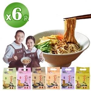 【小夫妻拌麵】6袋組(六種口味任選)油蔥×2+麻辣×2+麻醬×2