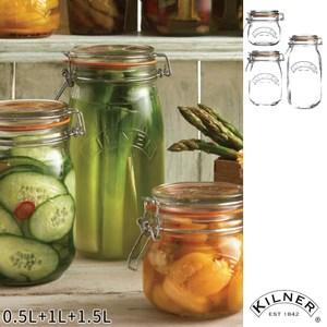 【KILNER】多功能扣式密封貯存罐3件組(0.5L+1.0L+1.5