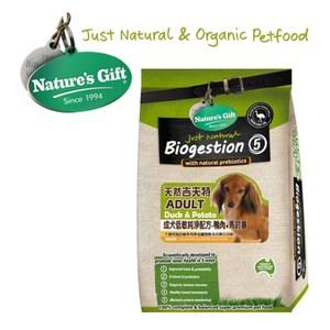 【澳洲吉夫特】成犬 低敏純淨配方-鴨肉+馬鈴薯 8kg(A101L19)