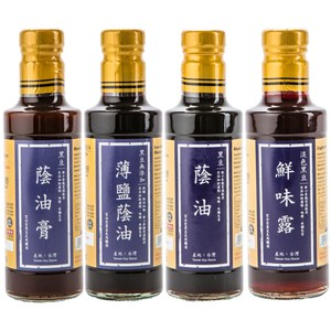 (組)淡色黑豆鮮味露/黑豆蔭油/黑豆無添加薄鹽蔭油/黑豆蔭油膏300ml各1入