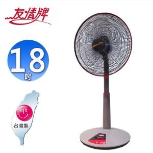 友情牌18吋機械式冷風桌立扇 KA-1815