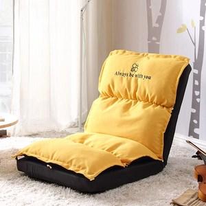林氏木業懶人沙發折疊和室椅LS017-蜜蜂黃