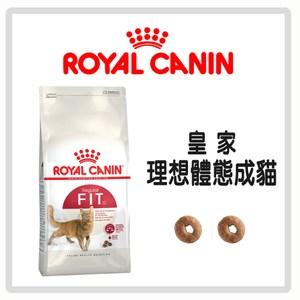 【法國皇家】理想體態成貓-F32-2kg*2包組(A012C01-1)