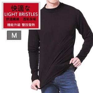 【G+居家】輕磨毛暖暖發熱衣(立領_男款) M黑色