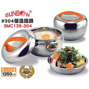 秦博士 304不鏽鋼1.35L保溫養生提鍋 SMC135-304F