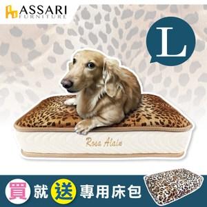 送床包-ASSARI-寵物專用銀離子獨立筒床墊-L(84x64cm)