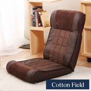 棉花田【可頌】多段式記憶綿折疊和室椅