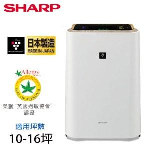 SHARP 夏普日本原裝水活力空氣清淨機 KC-JD70T-W 白色