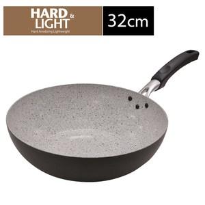 樂扣樂扣酷菲偲HARD&LIGHT輕鬆煮內大理石炒鍋 32Cm