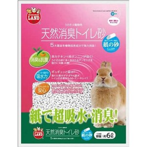 MARUKAN 小動物 兔兔消臭紙沙MR-694 6L x 1包