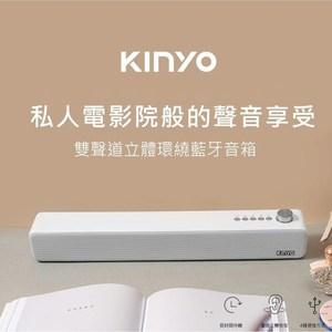 [特價]【KINYO】立體環繞藍牙音箱(BTS735)白色