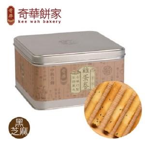 【奇華】香脆芝麻雞蛋捲禮盒(340g/盒)